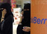 الفتيات يرفعن راية العصيان على الأنظمة الملكية فى العالم العربى