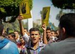 طلاب الإخوان يتظاهرون في