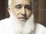 التيار الإسلامي العام يرفض حرق الإنجيل