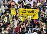 انطلاق مسيرة من مسجد الرحمة بالهرم باتجاه منطقة الطالبية