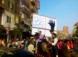 بالصور| أهالي الشرقية يرفعون لافتات