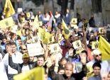 مظاهرات الإخوان تغيب عن