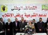 عاجل قوات الأمن تلقى القبض على اعضاء حزب الاستقلال لاستضافتهم مؤتمر لتنظيم ارهابى