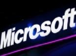 جمعية الإسكندرية للبرمجيات تدين التعاقد مع شركة مايكروسوفت لشراء حاسبات بـ43 مليون دولار