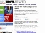 صحيفة إسرائيلية تنشر تقريرًا حول الإلحاد في مصر.. وتؤكد: