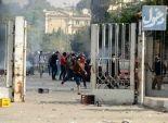 عاجل  طلاب الإخوان يحرقون