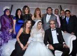 بالصور| نجوم الفن في زفاف شقيق دينا فؤاد وابنة محمد الصاوي