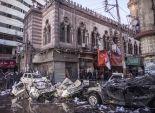 القوى السياسية بالقليوبية تدين تفجير
