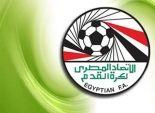 اتحاد الكرة يطلب إقامة مباراة تونس باستاد القاهرة