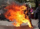 راهب يضرم النار في نفسه احتجاجا على الحكم الصيني شمال غرب البلاد