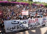 اولتراس الوداد المغربي يدرس مقاطعة ديربي المغرب خوفاً من الأمن