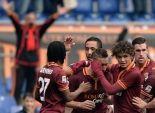 روما يشدد الخناق على يوفنتوس في الدوري الإيطالي