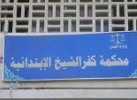 حقوقيون : تعديل بعض أحكام القضاء العسكري يتفق مع الدستور