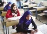 الوزراء: توفير الحماية الكاملة لمقار الامتحانات في أنحاء الجمهورية