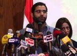 تمرد: ترسيخ دولة القانون يعني عدم التعليق على أحكام القضاء