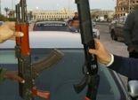 ضبط 17 قطعة سلاح في حملة أمنيه على مراكز أسيوط