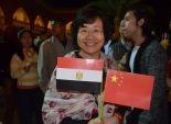 دبلوماسيون عرب وصينيون: دبلوماسية مصر المحترفة تلعب دورا بارزا في نشر الثقافة المصرية العربية