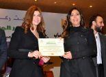 تكريم داليا البحيري ومحمود قابيل وأميرة فتحي وأحمد شاكر في
