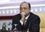 بدء تلقى إقرارات «الذمة المالية» لقيادات الحكومة لتطبيق «الحد الأقصى»