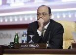 وزارة المالية:  اتهامات لجنة اضراب الاطباء لوكيل وزارة المالية غير صحيحة علي الاطلاق