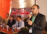 اتحاد معلمى الاقصر يطالبوا بتطبيق الحد الأدني