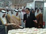 افتتاح الجناح المصرى بمعرض البحرين للكتاب