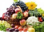 7 أجزاء أو أكثر من الخضروات والفواكه يقلل من مخاطر الوفاة