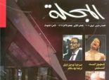 تشويه تراث الإسكندرية المعماري.. في العدد الجديد من مجلة
