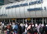 مصر توقع مع أيرلندا اتفاقية تبادل الخدمات الجوية