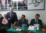 عصام شيحة يتهم اللجنة المشرفة على انتخابات الوفد بالتزوير و