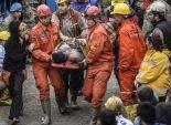 نقابات الوظائف العامة في تركيا تدعو إلى إضراب بعد كارثة المنجم