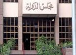 تأجيل الدعوى لغلق المراكز الثقافية التركية في مصر لجلسة 3 فبراير