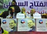 مركزية النور بكفر الشيخ : الحزب يدفع ب 348 سيارة و 223 توك توك لتسهيل نقل الناخبين
