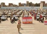 القوات المسلحة تستعد لـ«معركة التأمين» بـ181 ألف ضابط ومجند والتدريب على «المواقف الطارئة»