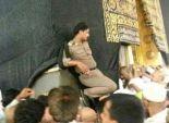 أمير مكة المكرمة يأمر بالتحقيق في رفع جندي قدمه على
