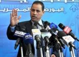 إلغاء الإجراءات الاحترازية على التداول بالبورصة المصرية بعد عيد الفطر