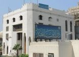 «الإفتاء»: الإسلام سبق المواثيق الدولية فى إقرار «حقوق الإنسان» بشكل أكثر عمقاً