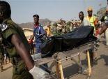 العثور على مئات الجثث في شمال شرق نيجيريا