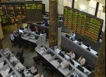 البورصة المصرية تلغى اجراءات 25 يناير الاحترازية