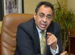 القطاع العقاري يطالب بقواعد جديدة للشراكة مع الدولة لتحقيق التنمية