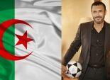 كاظم الساهر يدعم منتخب الجزائر في كأس العالم