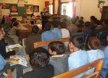 ندوة عن التوعية البيئية لأطفال