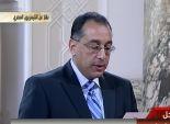 وزير الإسكان: بدء أعمال تنمية العلمين الجديدة مطلع العام المقبل