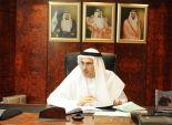 17 ديسمبر.. انطلاق المؤتمر الأول للمفكرين والمثقفين العرب بالإمارات