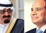 غدا.. السيسي يلتقي العاهل السعودي باستراحة الرئاسة بمطار القاهرة