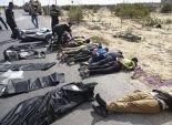 قطاع الأمن المركزى بشمال سيناء يخلد ذكرى شهدائه باطلاق أسمائهم على مسجد ومعسكر