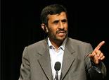 إسرائيل تدعو برلمانات العالم لمقاطعة خطاب الرئيس الإيراني في الأمم المتحدة