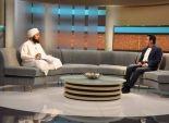 الداعية الإسلامى الكبير يواصل الرد على الملحدين| «الحبيب الجفرى»: بعض «السؤال» حرام