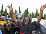 اختطاف شقيقة وزيرة النفط في نيجيريا