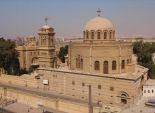 غداً.. مجمع الأديان يستضيف احتفالات رأس السنة القبطية